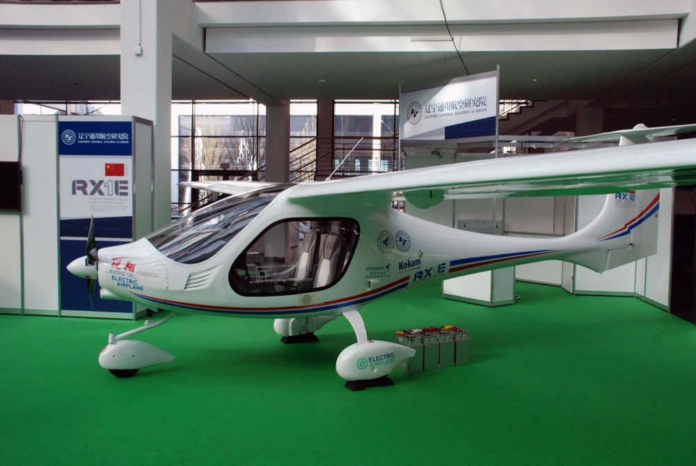 China RX1E electric light aircraft