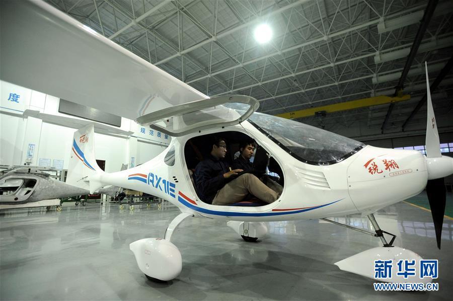 RX1E China