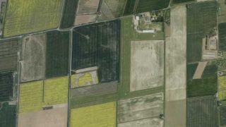Fenland Airfield