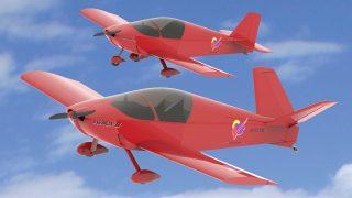 Sonex Aircraft B Models