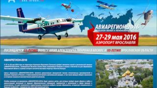 Aviaregion Russia