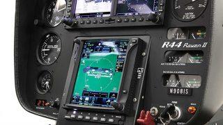 Garmin G500H R44