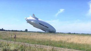 Airlander crash