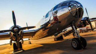 B-29 Doc 2017 tour dates