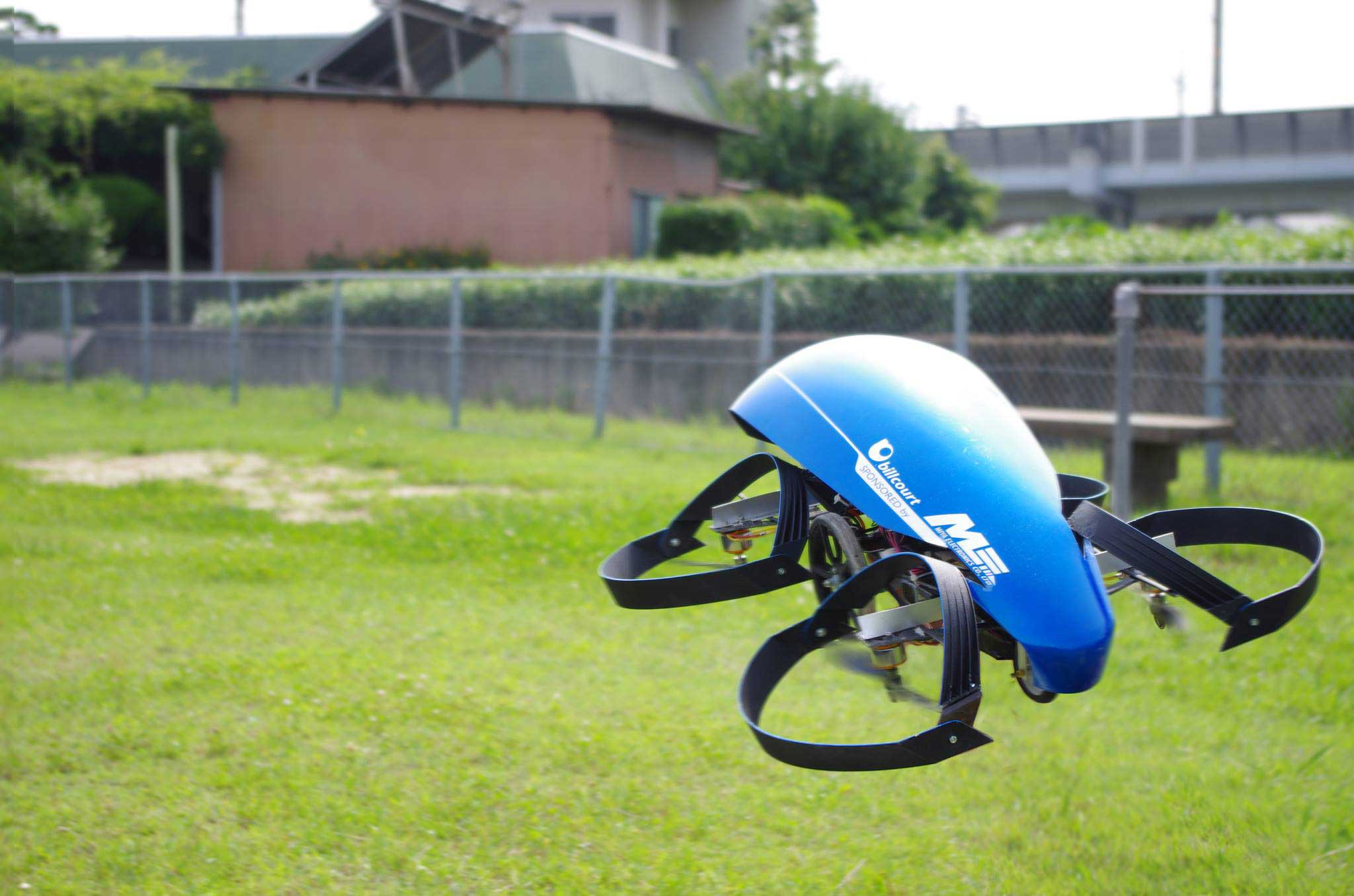 Cartivator Skydrive