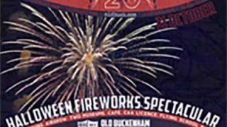 Halloween Fireworks Old Buckenham