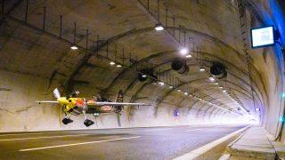 Red BUll tunnel flight